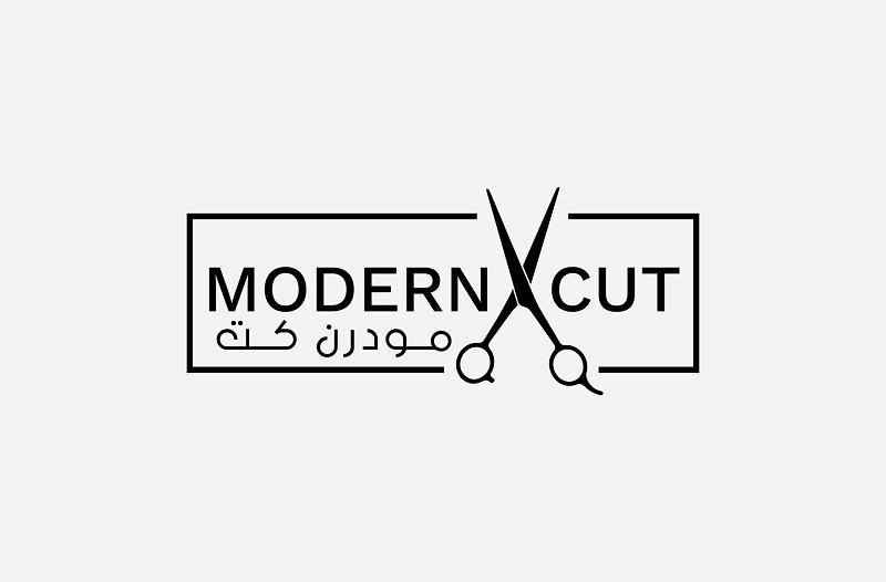 مودرن كت حلاق متنقل الكويت